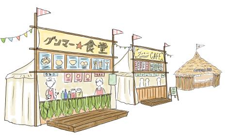 飲食・物販・ワークショップ店舗募集開始!
