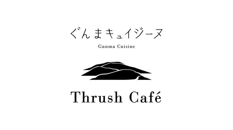 スラッシュカフェ (ホワイトイン高崎)