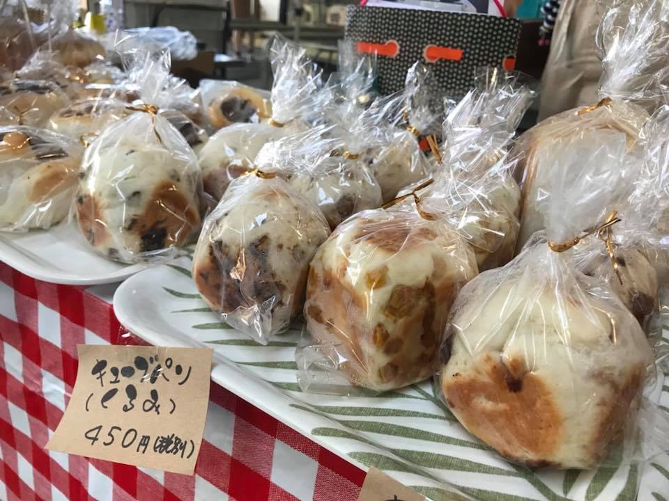 Tierra bakery(ティエラベーカリー)