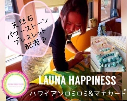 LAUNA HAPPINESS