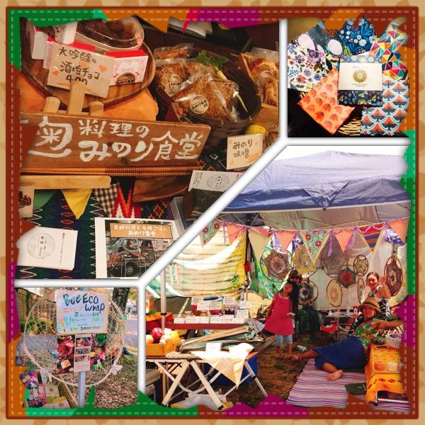 みのり食堂 ✖️ mamayuno