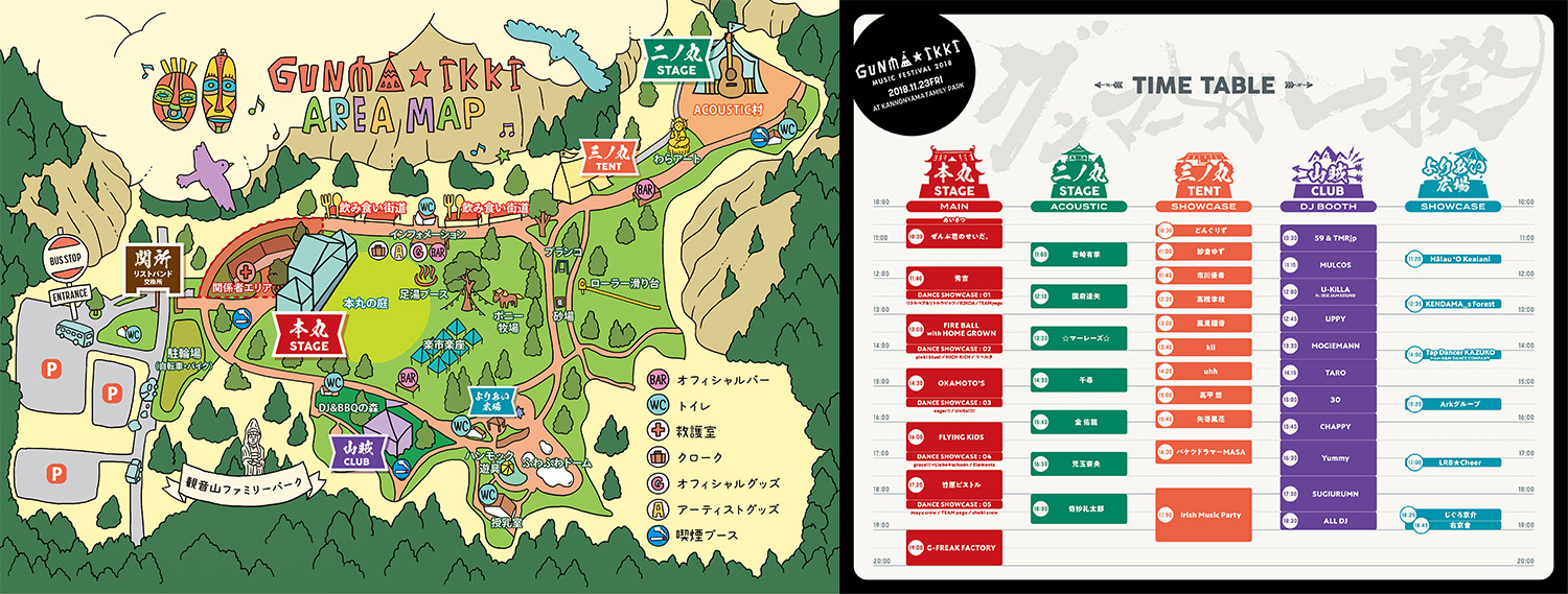 TIMETABLE・AREA MAP公開!!